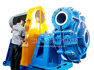 Horizontal Centrifugal Pump ZH Series